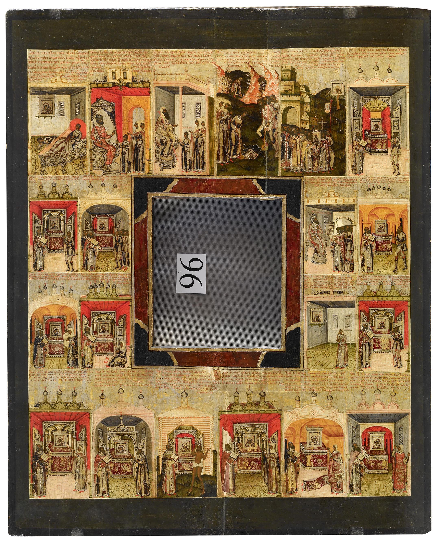 Икона-рама с клеймами чудес Казанской Богоматери. Конец XVII в.